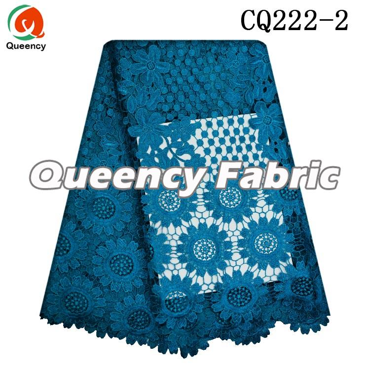 Teal Plain Cord Cupion Lace