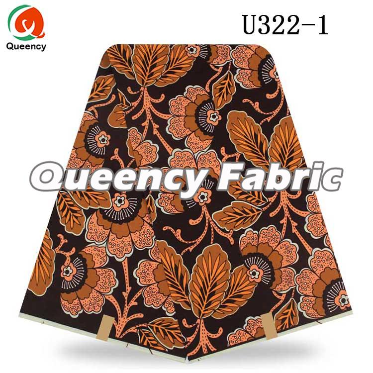 Unique Ankara Fabric