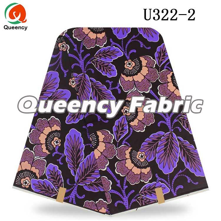 Wholesale Ankara Printed Fabric