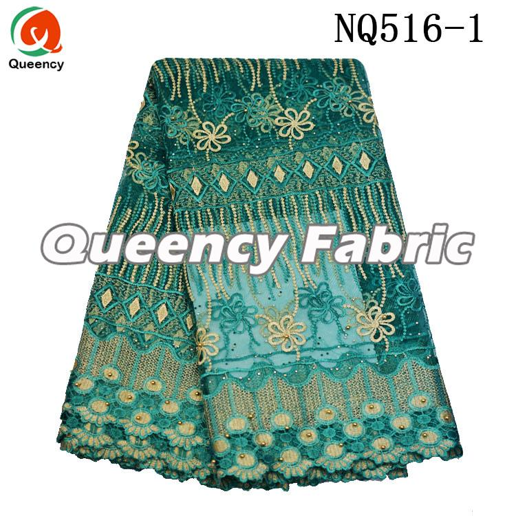 Fancy Net Fabric Lace