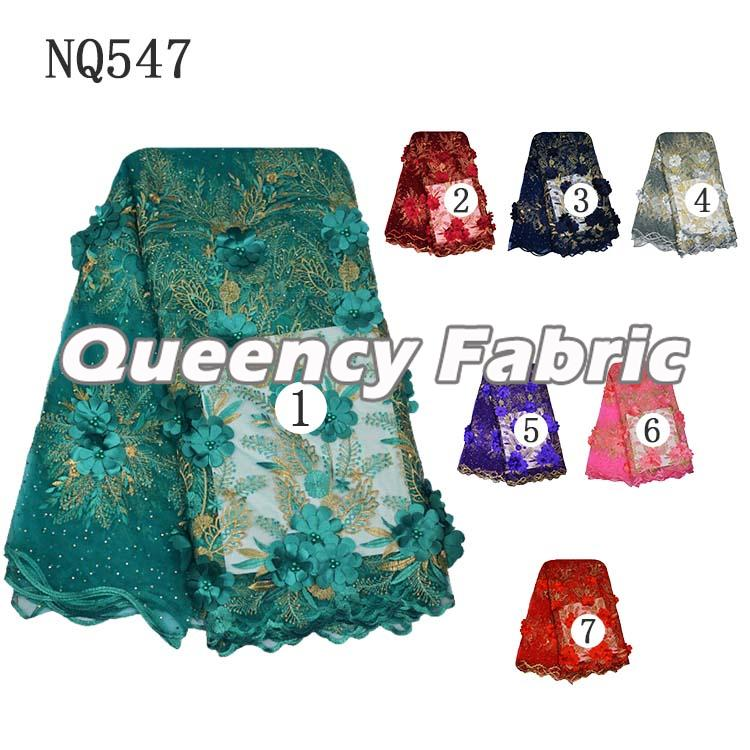 African Applique Lace Net Fabric Collection