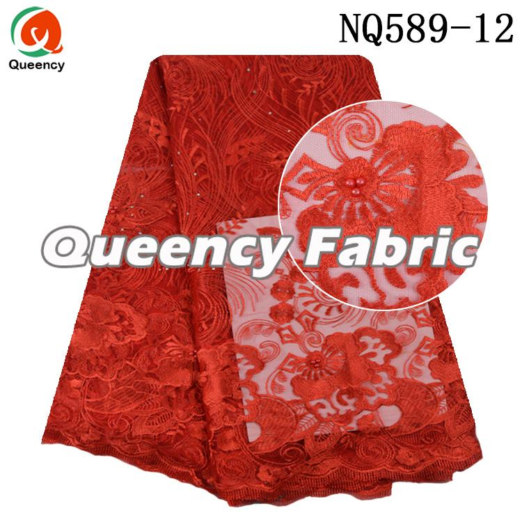 Nigeria Tulle Lace Fabric