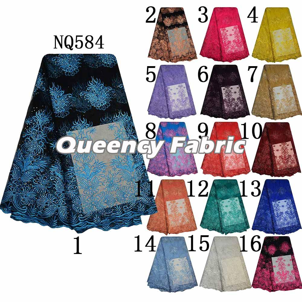 African French Lace Tulle Fabric Collection