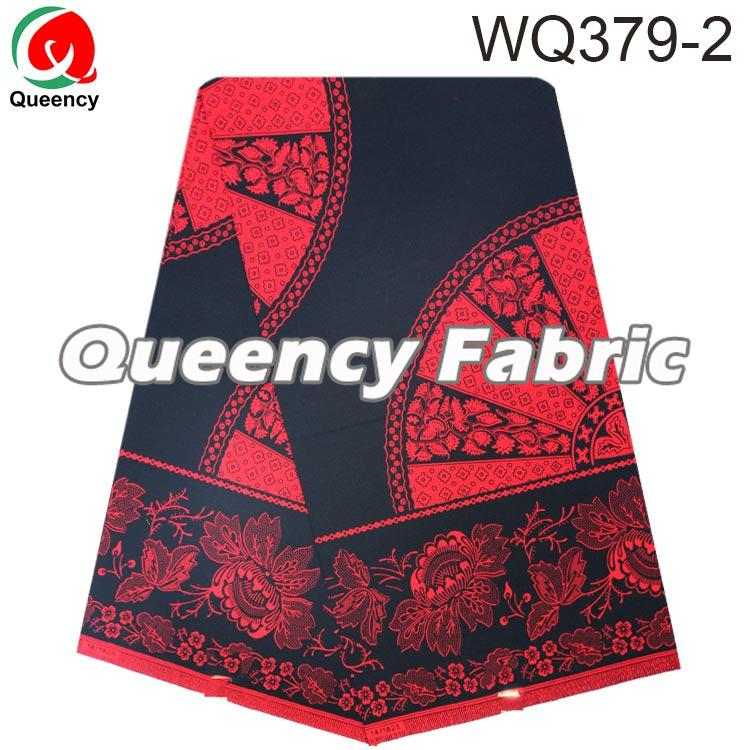 Akufu Wax Fabric