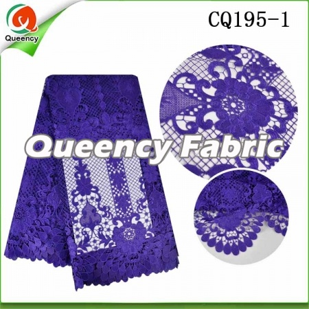 Cotton Guipure Lace