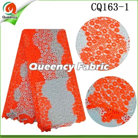 Cupion Lace Nigeria Two-Tone Cotton Fabric