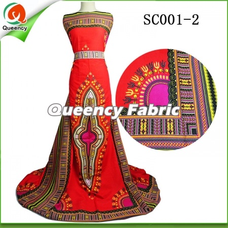 Nigeria Traditional Satin Material