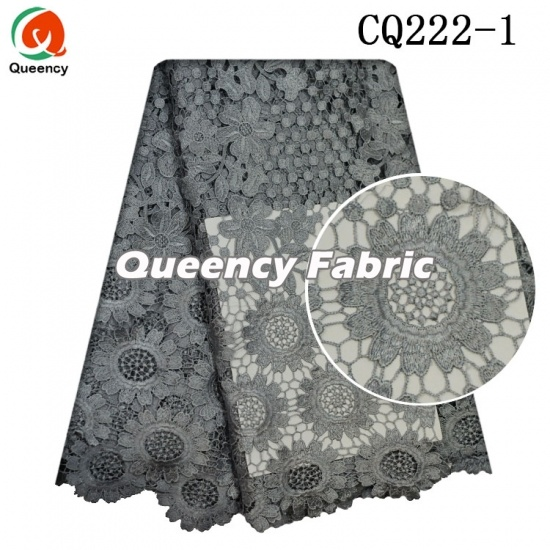 African Chemical Lace Cording Fabric