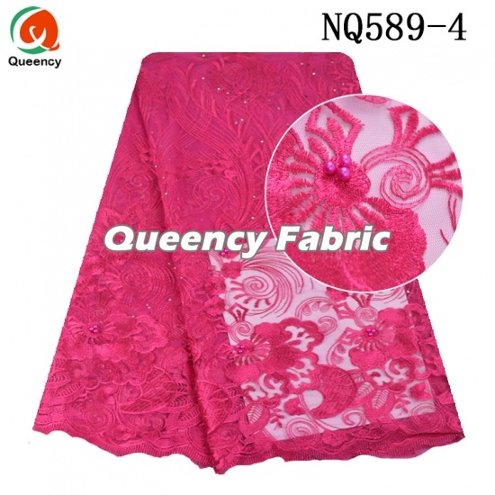 African Tulle Embroidery Lace Fabric