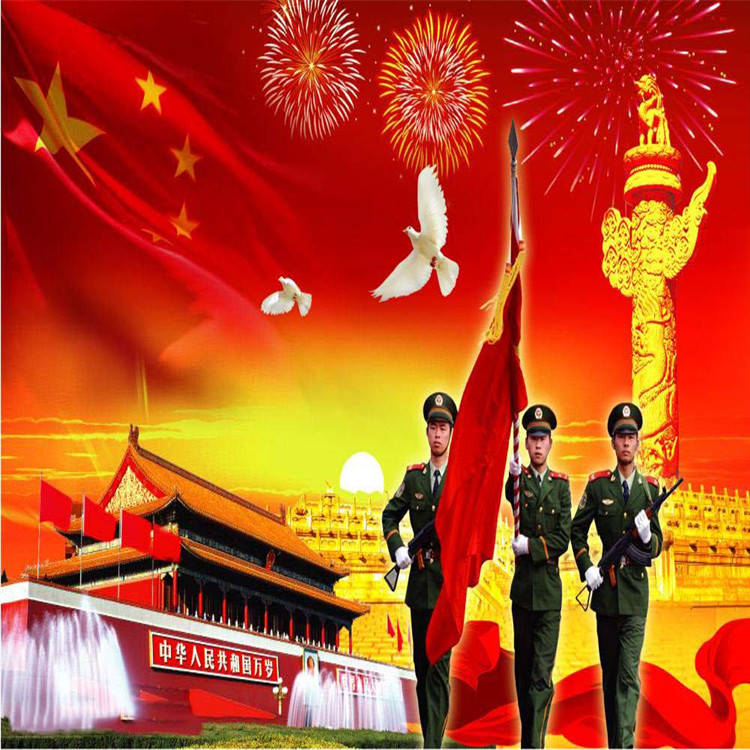 Nation Day In China